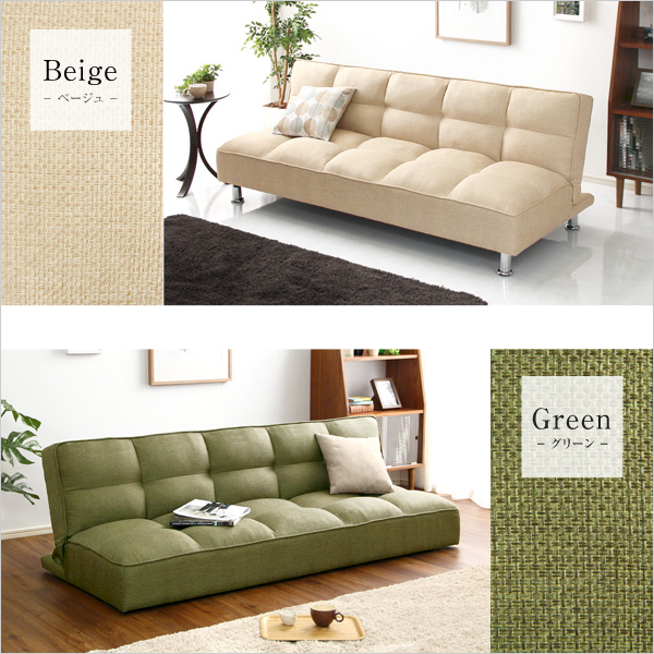 Surprising Sofa Bed This Simple Design Natural Texture Download Free Architecture Designs Momecebritishbridgeorg