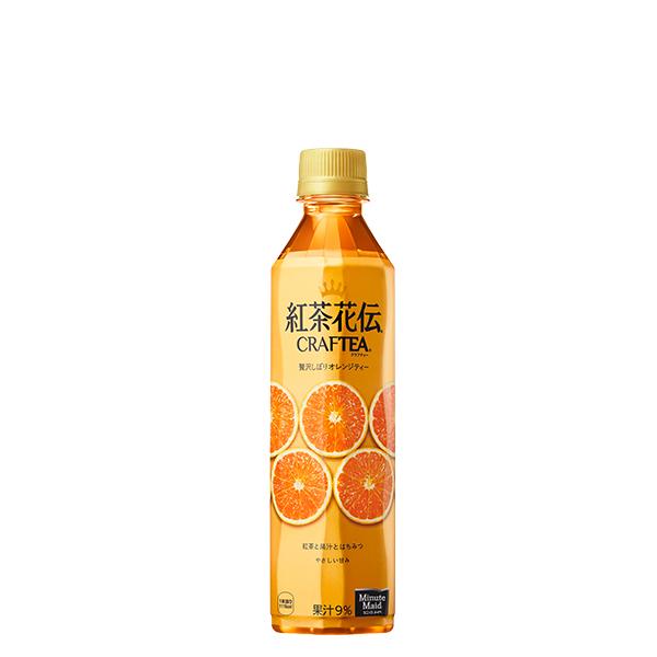 コカ・コーラ 紅茶花伝クラフティー 贅沢しぼりオレンジティー 410mlPET 24本入×2ケース