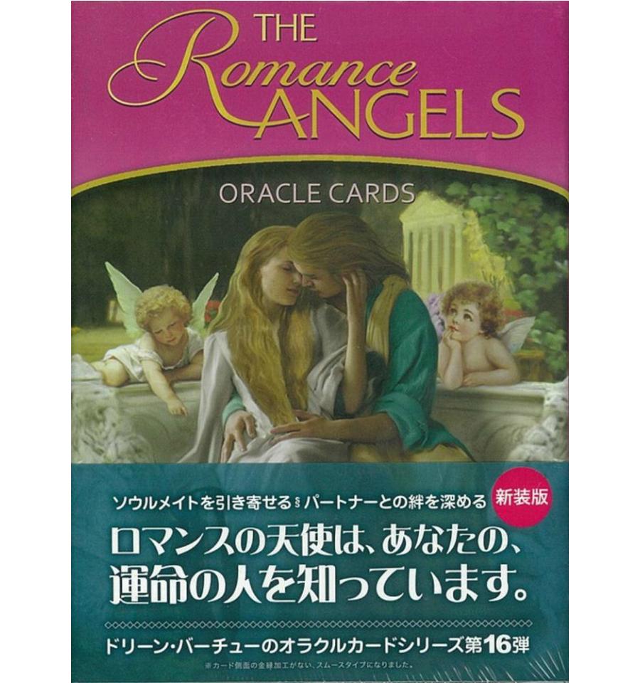 バーチュー カード ドリーン オラクル ドリーン・バーチューがイエスに出会い、オラクルカードをやめる