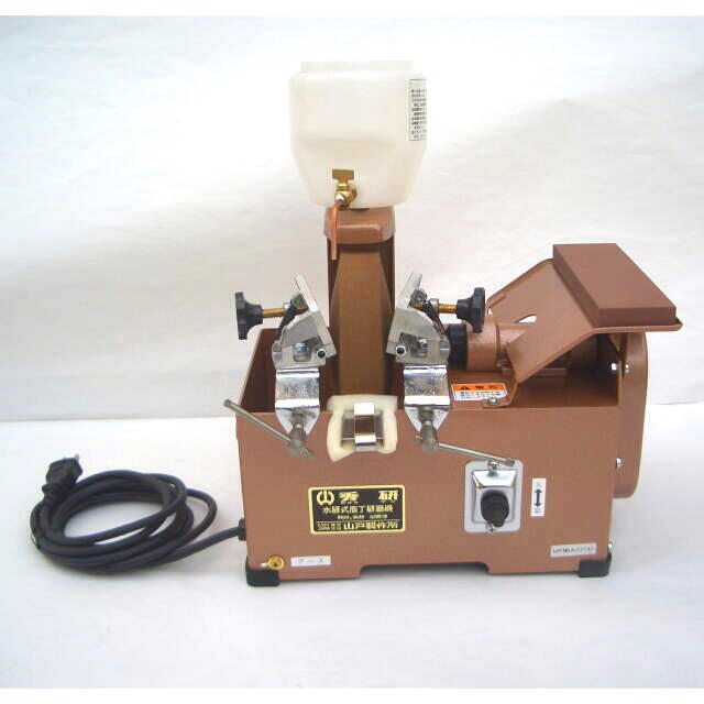 山戸(やまと) 秀研 包丁用水冷式研磨機 1500型<山戸製作所>