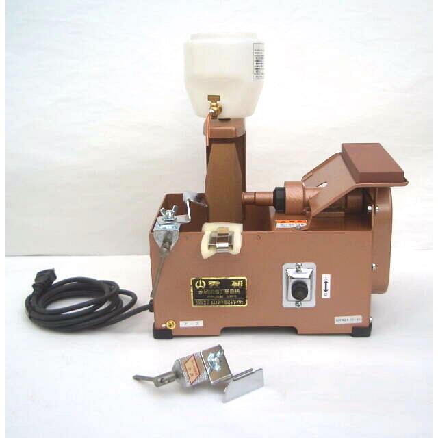山戸(やまと) 秀研 鋏用水冷式研磨機 1500型<山戸製作所>