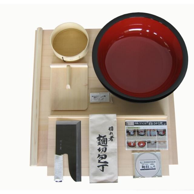麺打ちセット 雅-miyabi- (ハイグレードセット) A-1550