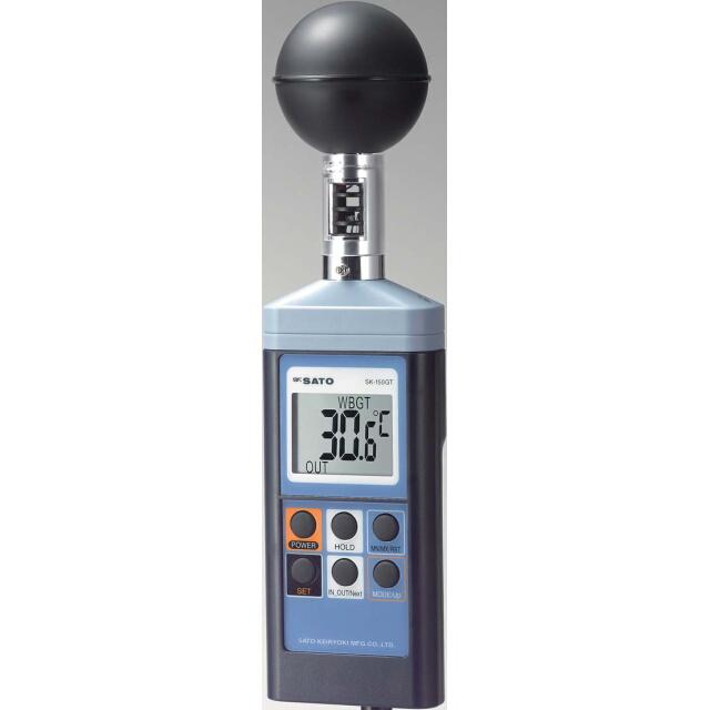 熱中症暑さ指数計 SK-150GT:NO.8310-00<佐藤計量器>