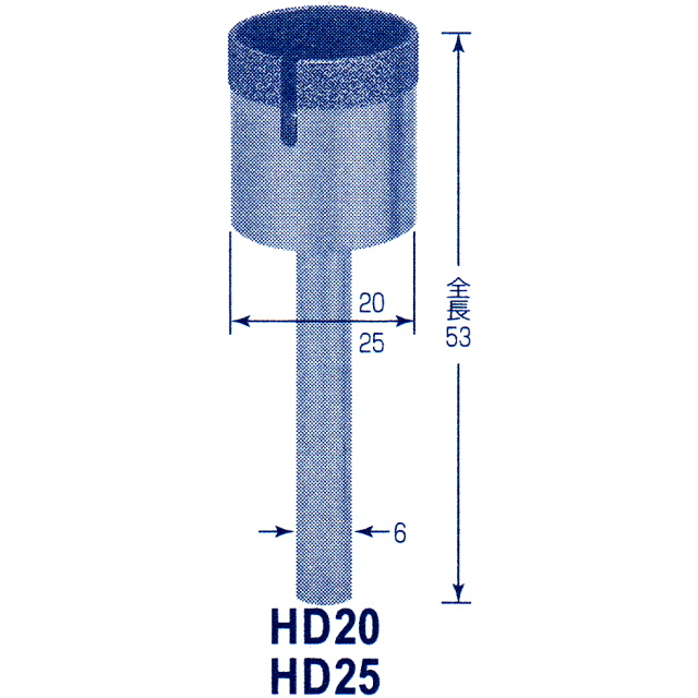 東京オートマック 木彫機 回転工具用 ハットクリダイヤ HD-25 #11000<AUTOMACH>