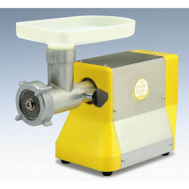 ボニー キッチンミンサー 電動式 BK-220