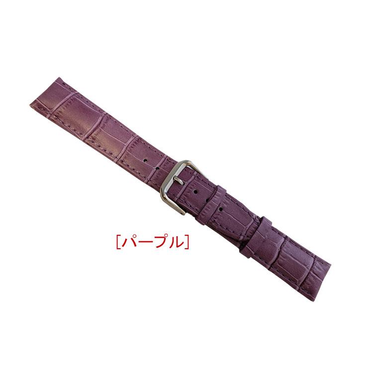 18mm:時計ベルトの専門店   -