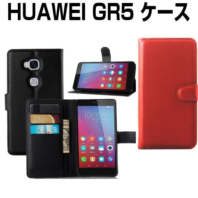 HUAWEI GR5情况笔记本型huawei gr5覆盖物HUAWEI GR5情况