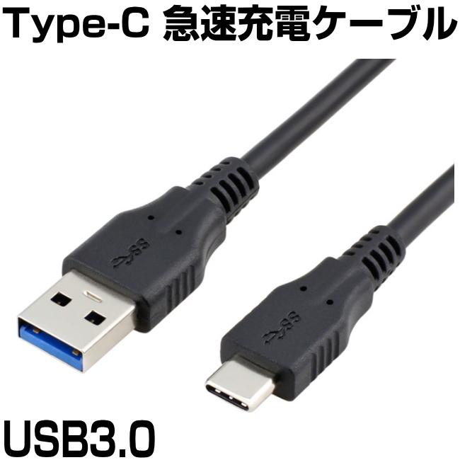 itigou: Usb type c 케이블 usb type − c 케이블 급속 충전 대응 TYPE-C ...