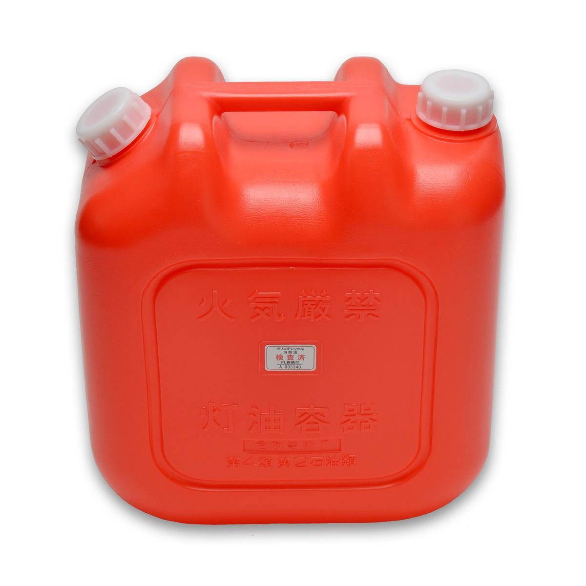 消防法の検査に適合した灯油缶です 1~4個まで1個口です 4個以上ご購入の場合は5個セット 10個セットをご用意しております 送料無料 18L 灯油缶 赤 安全 ポリ容器 消防法適合品 灯油タンク ポリタンク 海外並行輸入正規品 ポリ缶