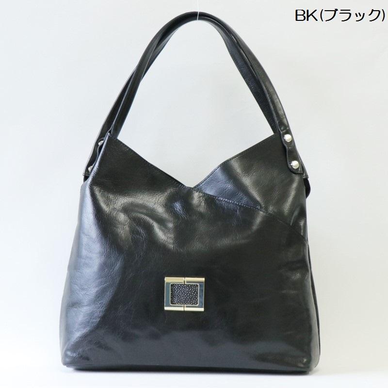 【REGALO】BARDOT ROSE(バルド ロゼ) BR-6320・スティングレイ /トート