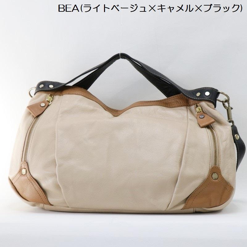 【REGALO】one's heart(ワンズハート) OH-4220・ナチュラルレザー/3wayトート大