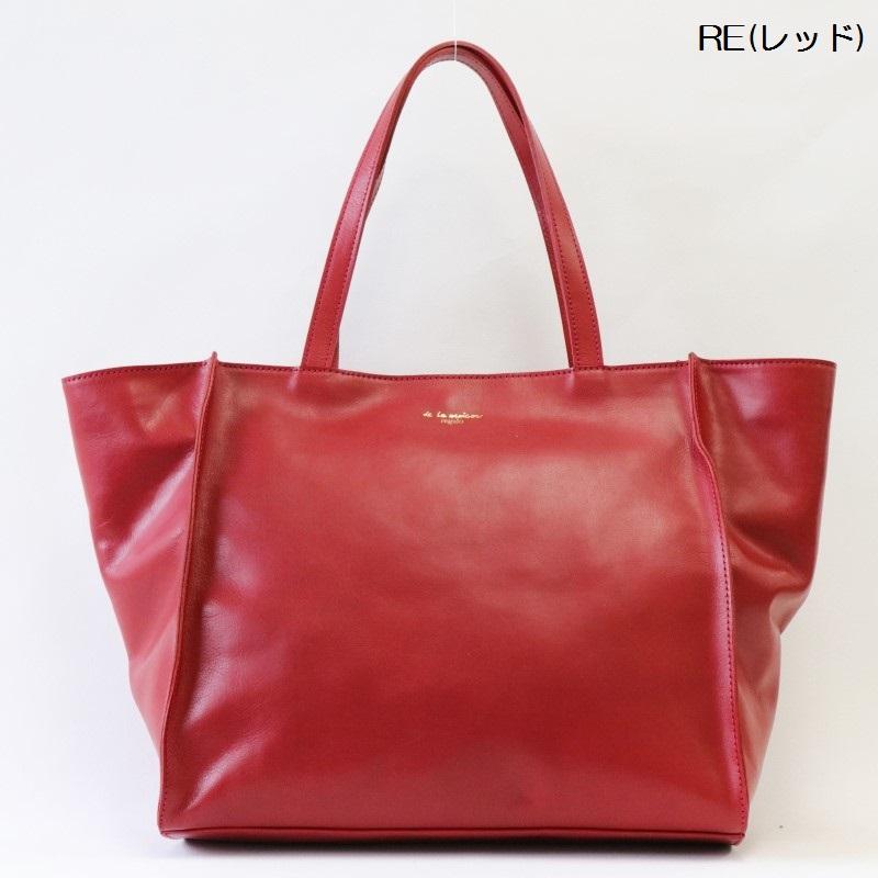【REGALO】regalo(レガロ) RE-4250・エピック / トート