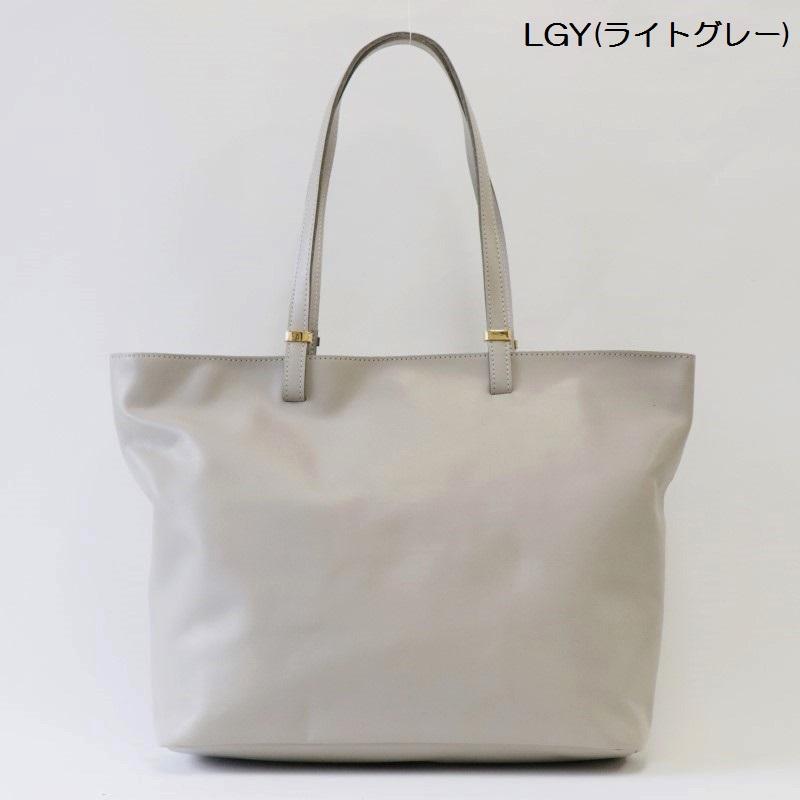 【REGALO】regalo RE-4390・ステラ / トート(A4対応)