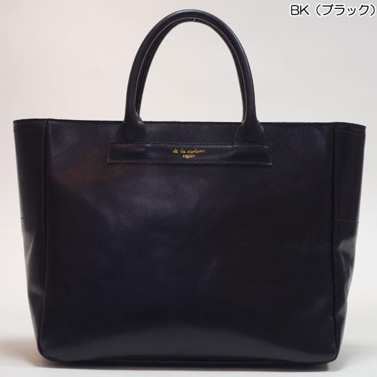 【REGALO】regalo(レガロ) RE-4063・ソリッド / トート