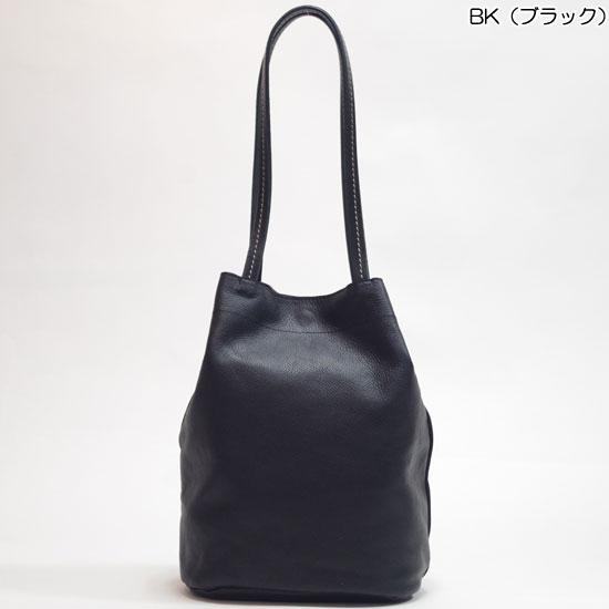 【REGALO】regalo(レガロ) RE-4180・モールトン / トート縦