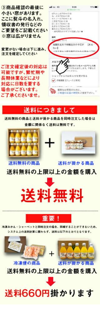 春柑橘>きよみ>きよみ5kg~