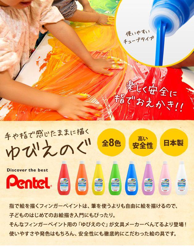 loconeko finger paints all eight colors pentel s pentel
