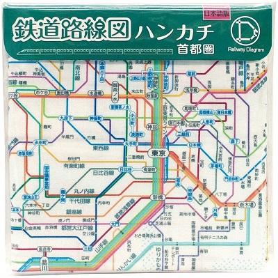 東京近郊のJR 私鉄 地下鉄を含む路線網図を掲載したハンカチです 宅配便送料無料 メール便送料無料 送料無料 東京カートグラフィック 首都圏 日本語 鉄道路線図ハンカチ RHSJ