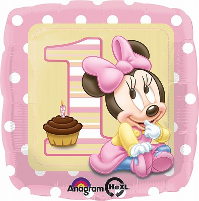 Disney Foil Balloon 1 Year Old Birthday Girl For Decorations First