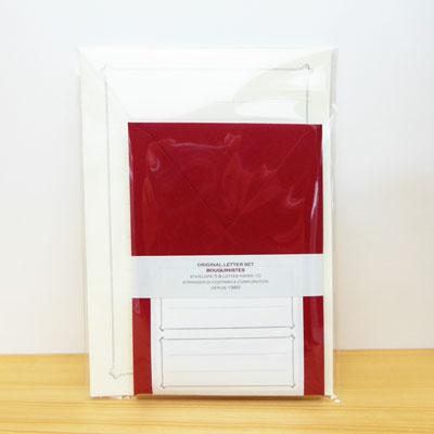深い色めの洋封筒とクラシカルなフレームで飾った便箋のセットです 封筒は ダイヤモンド貼の洋2サイズ 定形 で 価格 交渉 送料無料 便箋を2つ折にして入れられます メール便OK 日本製 上品でアンティークな印象のレターセット EDC A5レターセット LT2-D2-02 手紙 便箋10枚 シンプル 格安店 おしゃれ 封筒5枚入り Dレッド 洋風