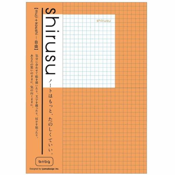 学研STA FUL bnbg系列shirusu笔记本(muji+kou)A5尺寸BD045-91