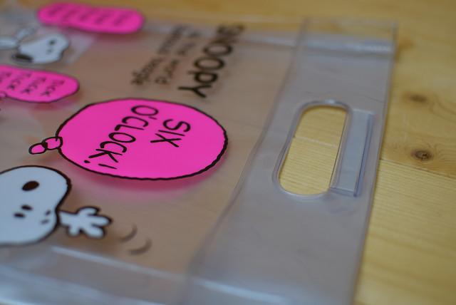 Kutsuwa清除环保大手提包卧式B粉红