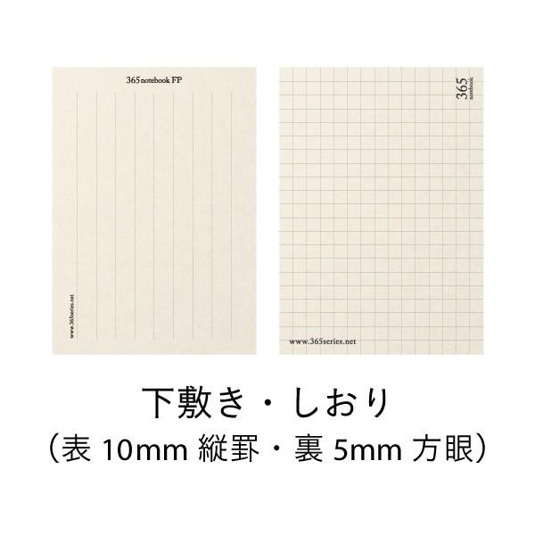 新日本日历备忘录书 365 笔记本 FP 木炭 (A6) 704