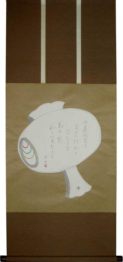 【茶道具】【送料代引手数料無料】掛軸 横物大津絵小森遊雪画 小槌「上を見ず…」(共箱入り)