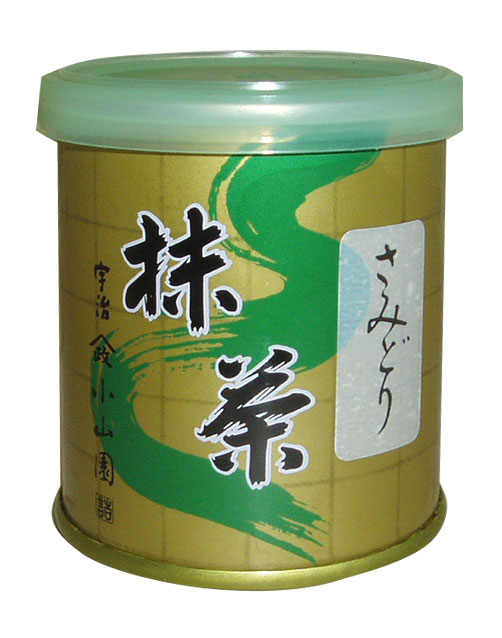 SALE 薄茶約15杯分です 倉 定形外郵便発送 抹茶 さみどり30グラム缶 定形外送料無料