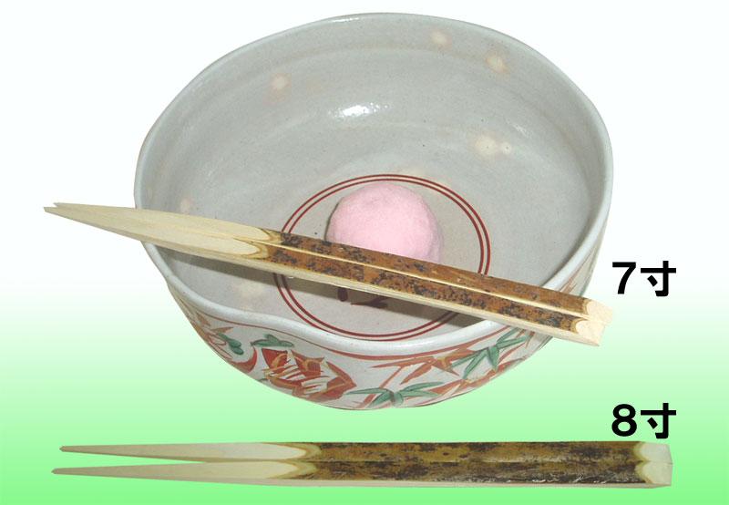 アイテム勢ぞろい 菓子用取り箸です ゆうメール発送 茶道具 大特価 黒文字菓子箸8寸 送料無料