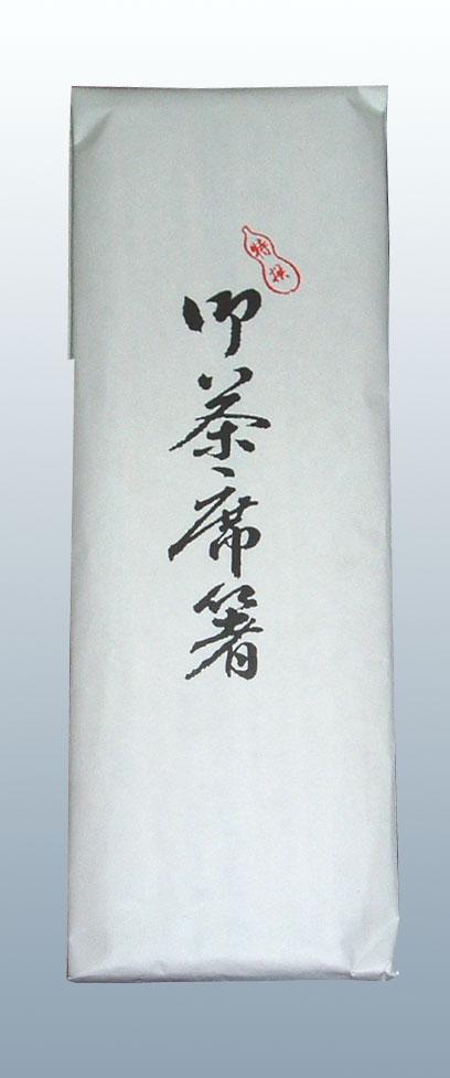 懐石用杉箸 ゆうメール発送 茶道具 送料無料 利休箸 ランキングTOP5 杉箸 超激安 10膳入り