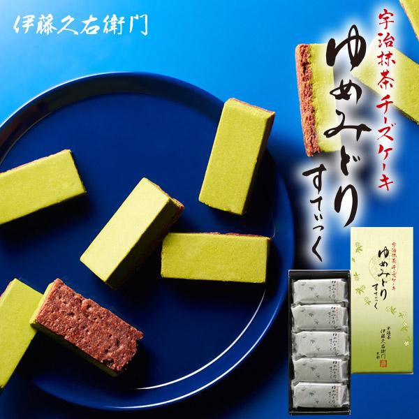 宇治抹茶チーズケーキすてぃっく