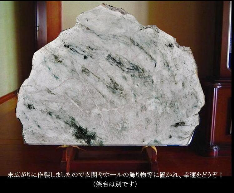 翡翠/ひすい/糸魚川翡翠原石 鉱物 パワーストーン 置物 糸魚川翡翠 白翡翠 天然石 oki-401-r-a