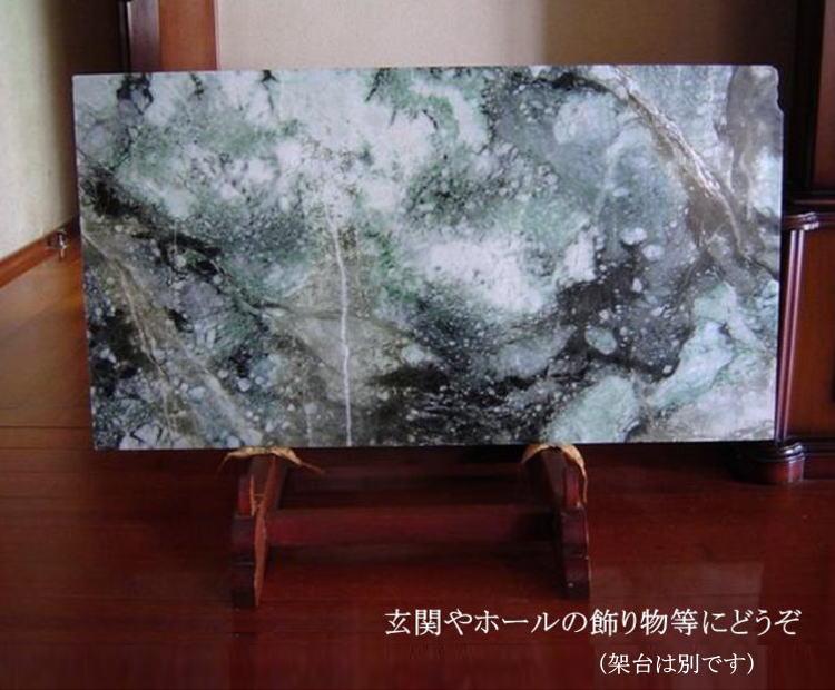 翡翠/ひすい/糸魚川翡翠原石 鉱物 パワーストーン 置物 糸魚川翡翠 天然石 oki-402-r