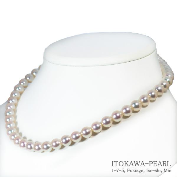 オーロラ天女・無調色花珠真珠あこや真珠ネックレス<8~8.5mm>鑑別書付 N-11647【当店のクーポンを是非ご利用下さい】