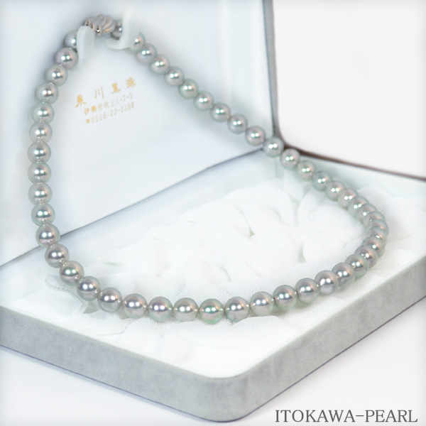 真多麻真珠 超激得SALE グレー系あこや真珠ネックレス 8~8.5mm 当店のクーポンを是非ご利用下さい 鑑別書付 N-11463 出荷
