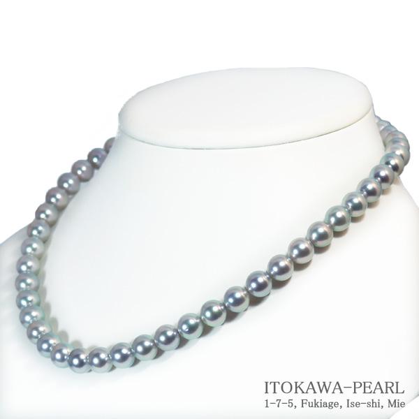 真多麻真珠 グレー系あこや真珠ネックレス 激安特価品 8.5~9mm N-11662 全品送料無料 当店のクーポンを是非ご利用下さい 鑑別書付