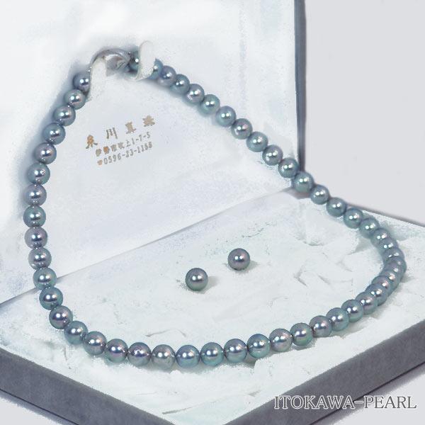 グレー系2点セットあこや真珠ネックレス<7.5mm>NE-1813【当店のクーポンを是非ご利用下さい】