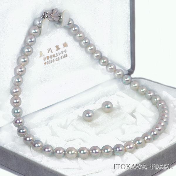 グレー系 真多麻真珠2点セットあこや真珠ネックレス<8.5mm>鑑別書付 NE-1955【当店のクーポンを是非ご利用下さい】