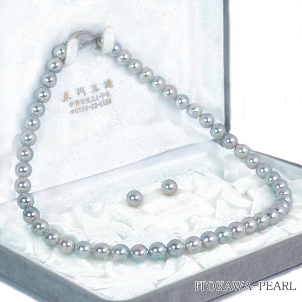 グレー系無調色2点セットあこや真珠ネックレス<8mm>NE-2026【当店のクーポンを是非ご利用下さい】