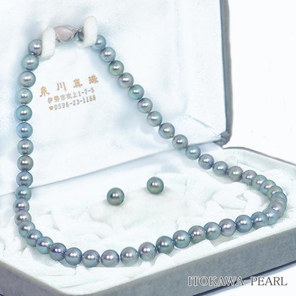 グレー系2点セットあこや真珠ネックレス 7.5mm NE-2116 当店のクーポンを是非ご利用下さい 低廉 開店祝い