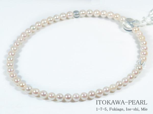 あこや真珠念珠(数珠)<5~5.5mm>人絹(白)J-423【当店のクーポンを是非ご利用下さい】
