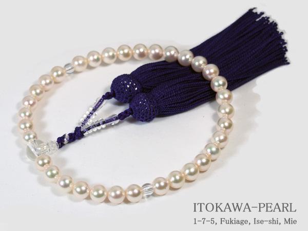 あこや真珠念珠(数珠)<7.5~8mm>正絹(紫)J-452【当店のクーポンを是非ご利用下さい】