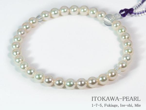 あこや真珠念珠(数珠)<8~8.5mm>正絹(紫)J-468【当店のクーポンを是非ご利用下さい】