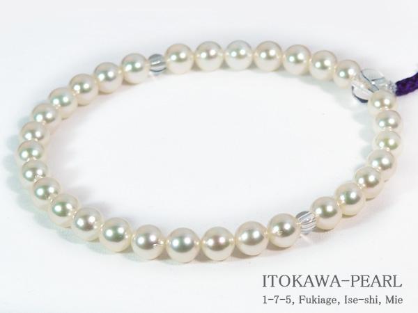 あこや真珠念珠(数珠)<8~8.5mm>人絹(紫)J-470【当店のクーポンを是非ご利用下さい】