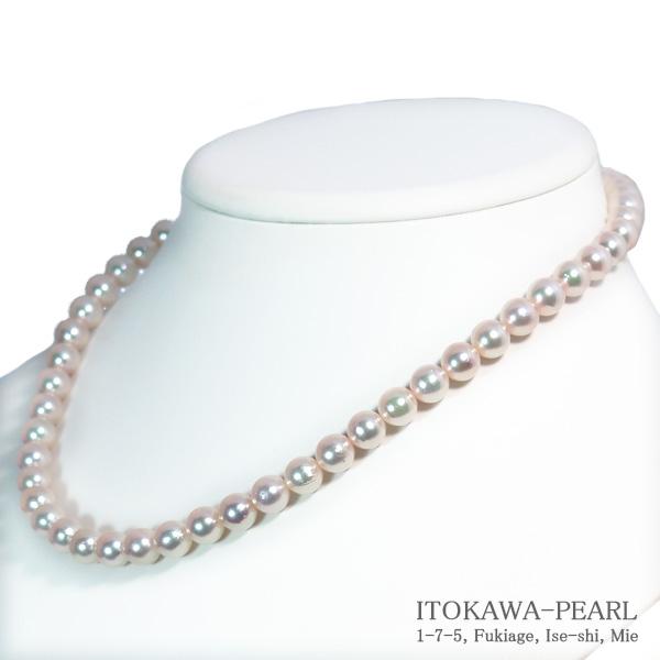 あこや真珠パールネックレス<7.5~8mm>N-11704【当店のクーポンを是非ご利用下さい】