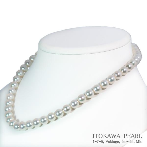 あこや真珠パールネックレス<8~8.5mm>N-11718【当店のクーポンを是非ご利用下さい】