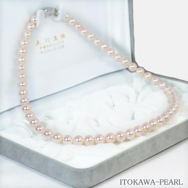 あこや真珠パールネックレス<7.5~8mm>N-11456【当店のクーポンを是非ご利用下さい】
