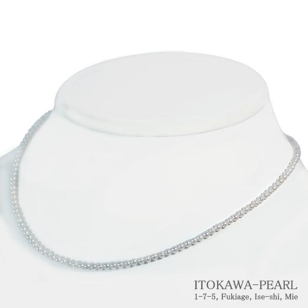 あこや真珠ベビーパールネックレス<2.5~3mm>アジャスター付・K14WG N-9296【当店のクーポンを是非ご利用下さい】