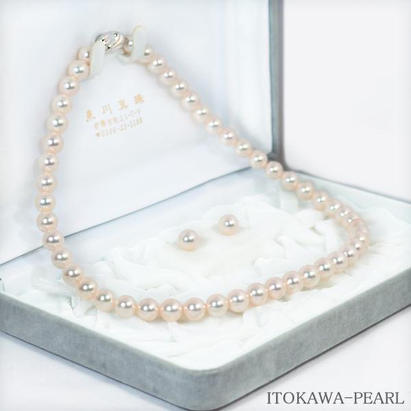 オーロラ天女花珠真珠2点セットあこや真珠ネックレス<8mm>鑑別書付 NE-1928【当店のクーポンを是非ご利用下さい】